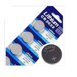 Bateria Lithium Da Vinci CR 2032 3v Prata 1 UN