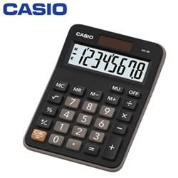 Calculadora de Mesa Casio MS-8B - 8 Dígitos Preto CX 1 UN